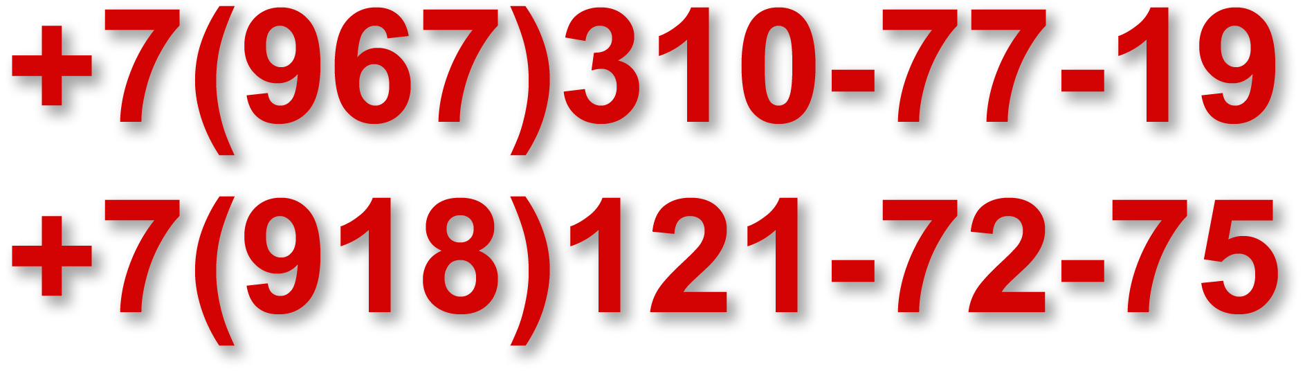 Натяжные потолки Армавир Курганинск Лабинск Мостовской Кропоткин Гулькевичи Новокубанск Отрадная Успенское